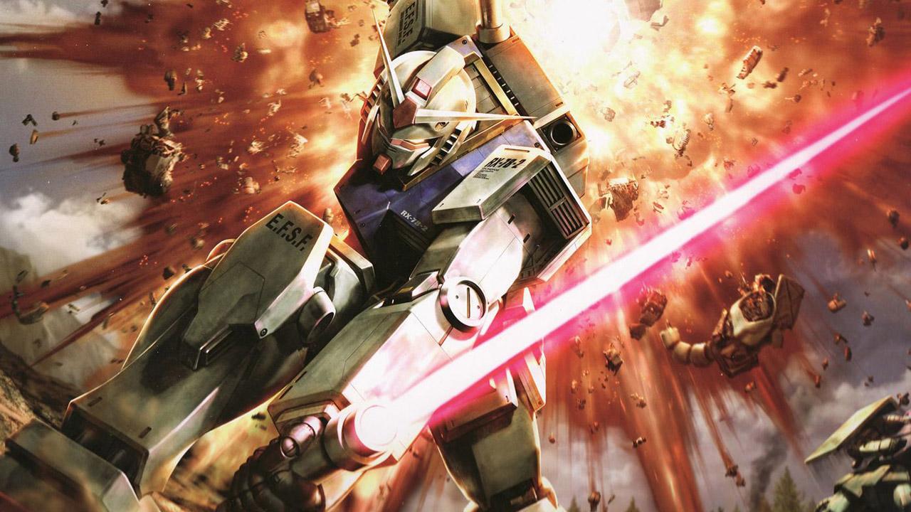 Gundam, 9 Febbraio 1980 - Un ricordo, tanti ricordi...