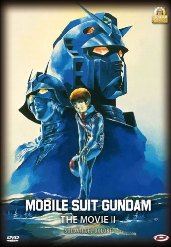 gundam-the-movie-ii