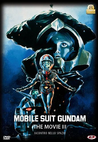 gundam-the-movie-iii