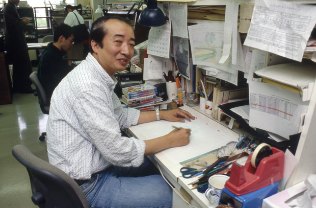 Yoshifumi Kondo (1950 - 1998)