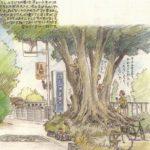 yoshifumi-kondo_02