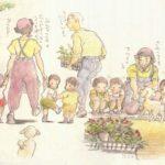 yoshifumi-kondo_04