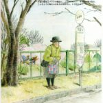 yoshifumi-kondo_11