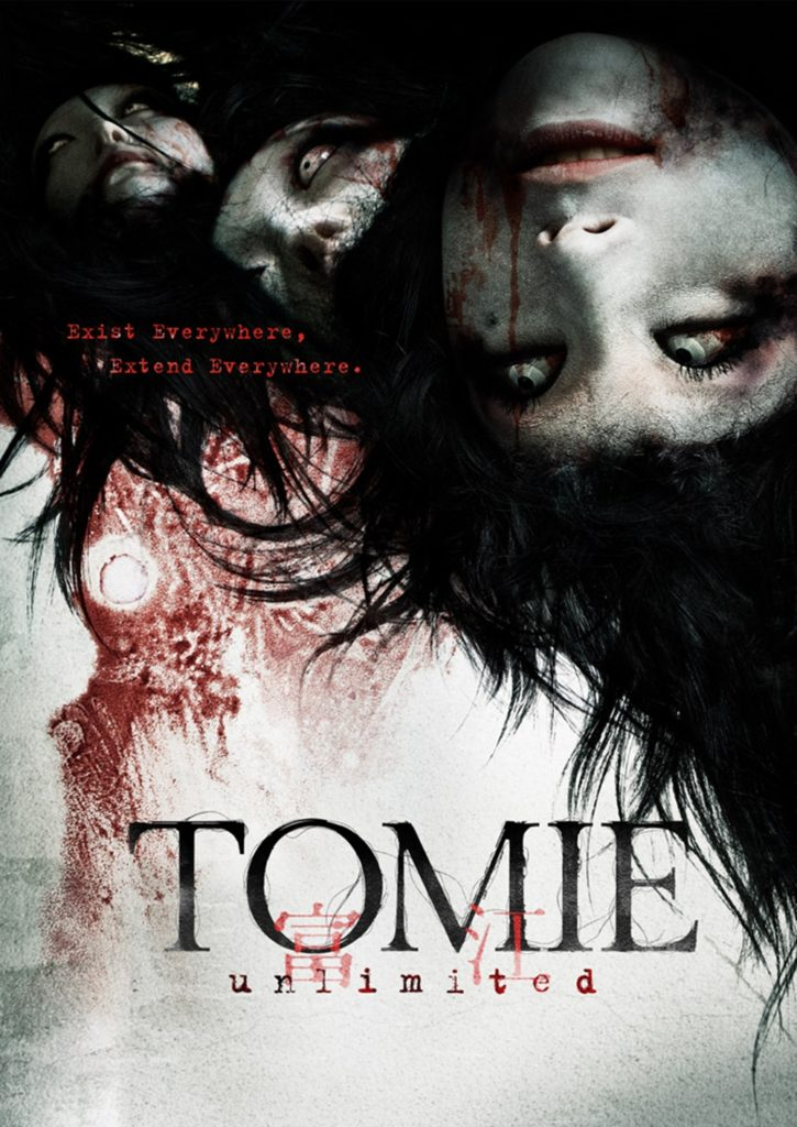 unlimited-cover-tomie